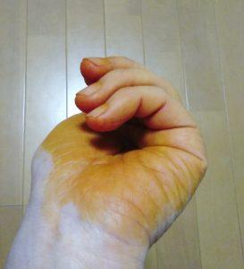 ヘナ後の手
