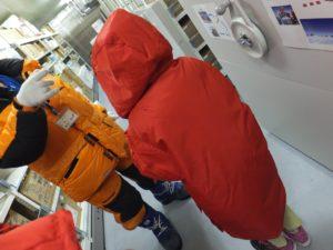 南極-30度 1