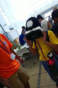 南極VR体験